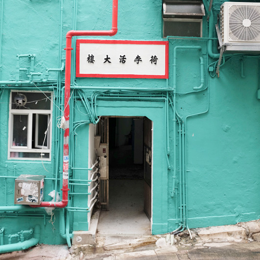 Hong Kong, derrière les clichés