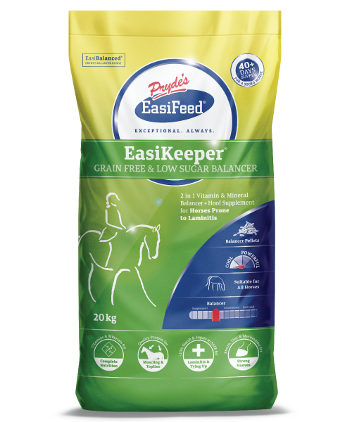 500x600px_EasiKeeper.png