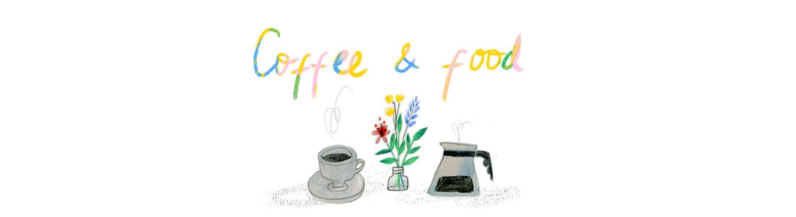 coffee and food.jpg
