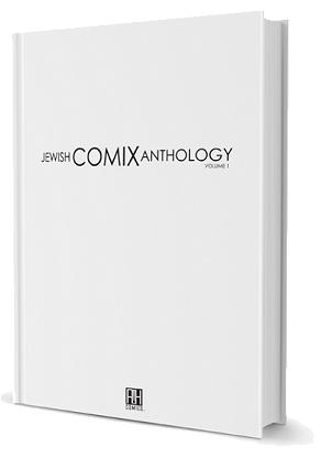 Jewish Comix Anthology