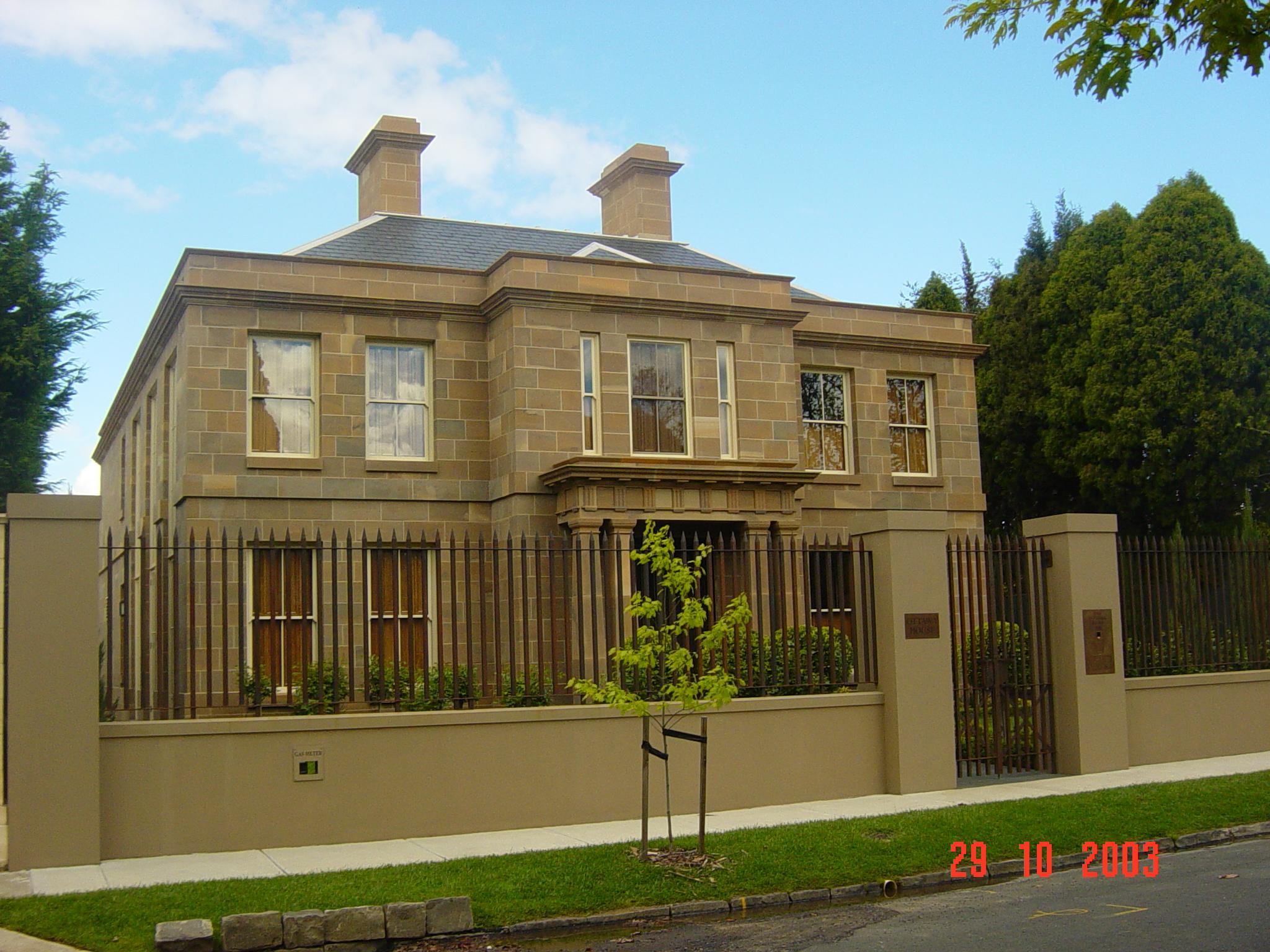 Piles Creek - Guinea Gold - Residential.JPG