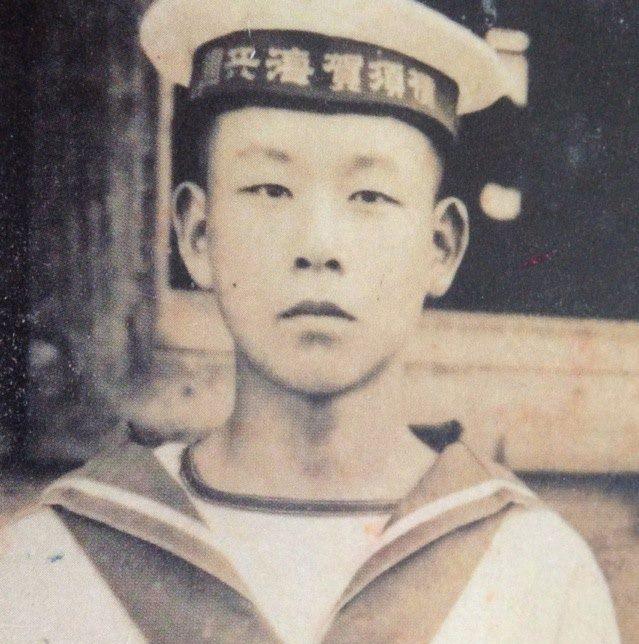 A 16 year-old Tsuruji Akikusa