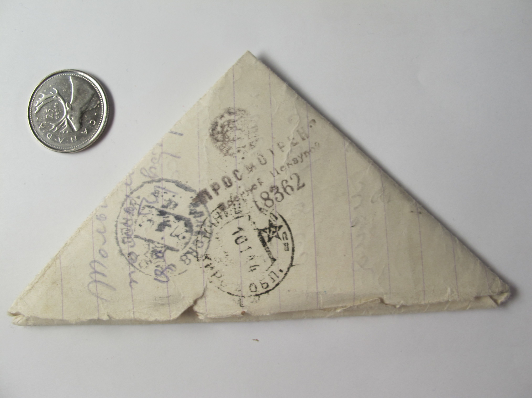1940s. WWII Russian Soldier Triangle Letter.