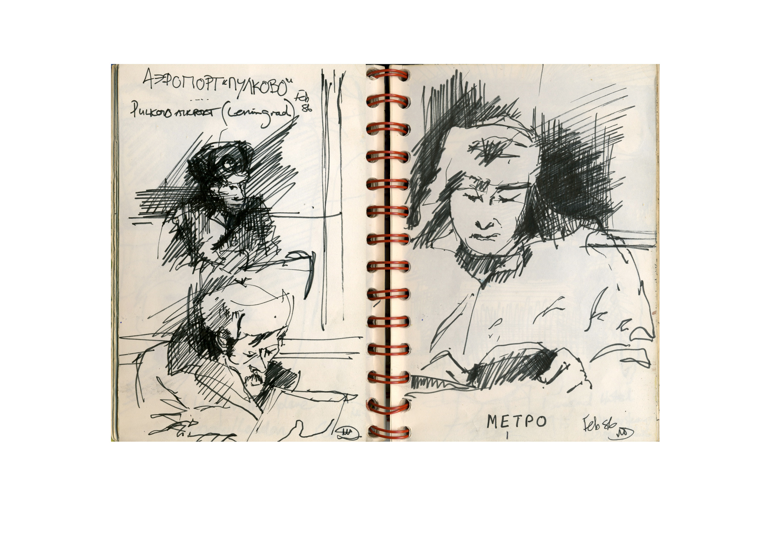 The Metro - Moscow