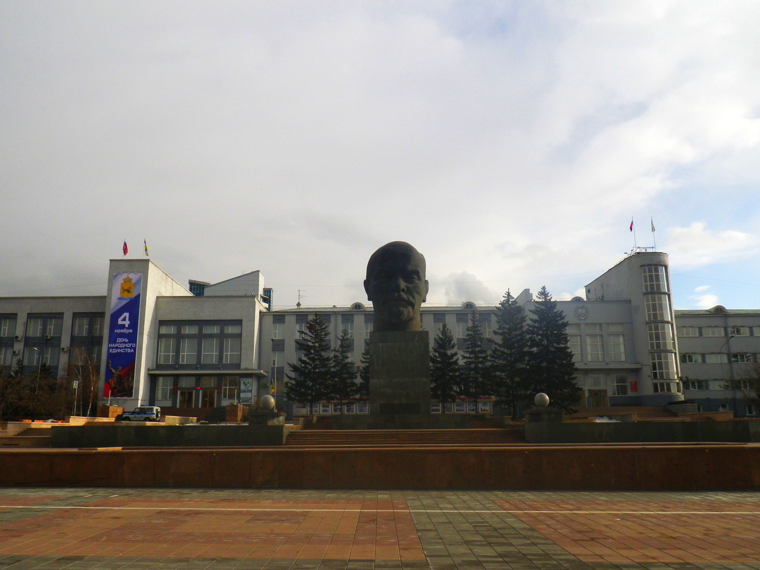 a giant Lenin head. because why not?