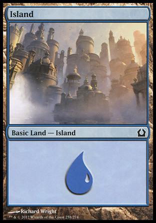 MTG Basic Land Island