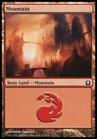 MTG Basic Land Mountain