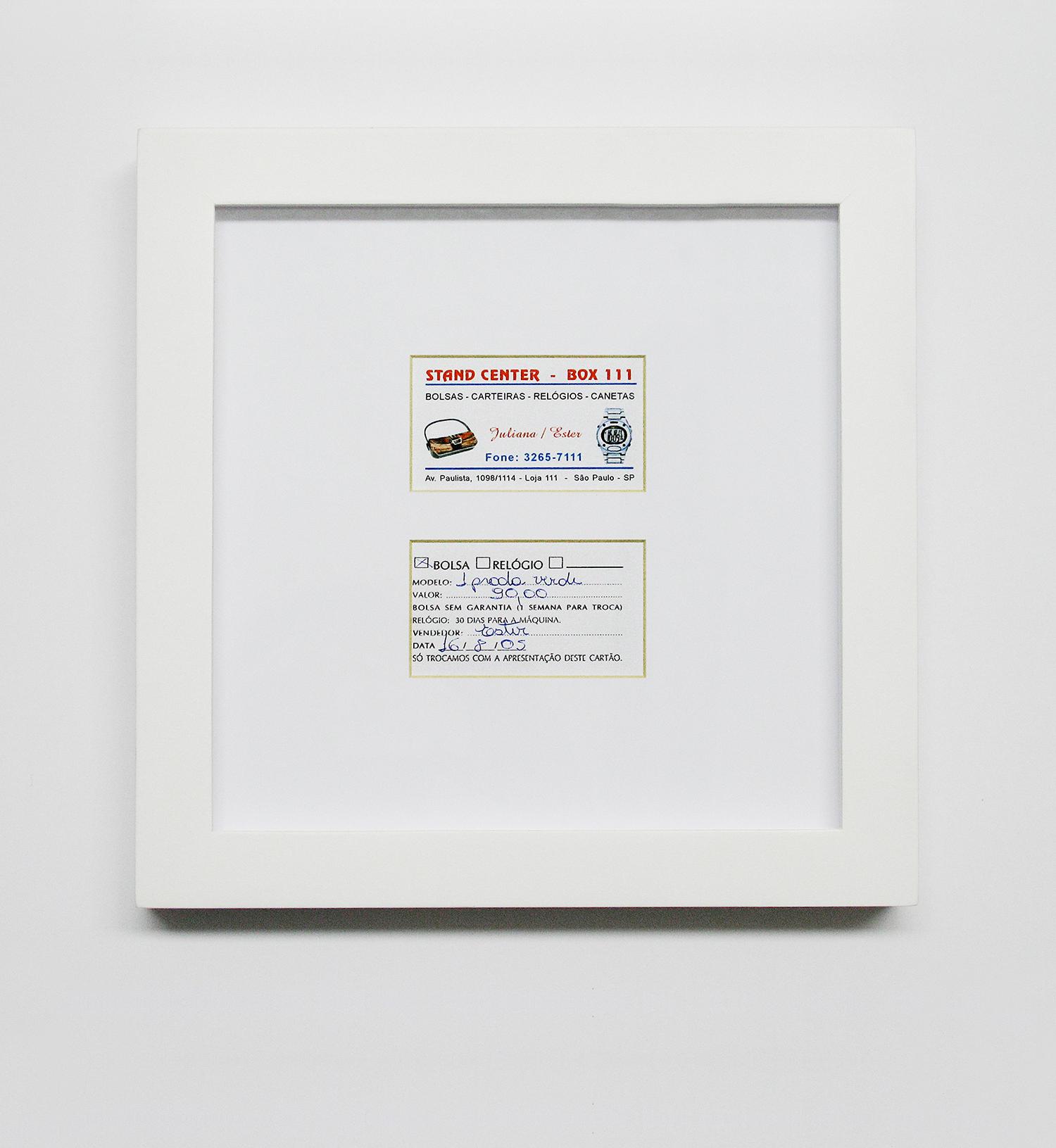 Prada: R$ 90,00 (série O Que Te Seduz) (detalhe) •  2003/2004 •  Fotografia, impressão digital, recibo de compra •  120 x 86 cm, 30 x 30 cm (díptico)