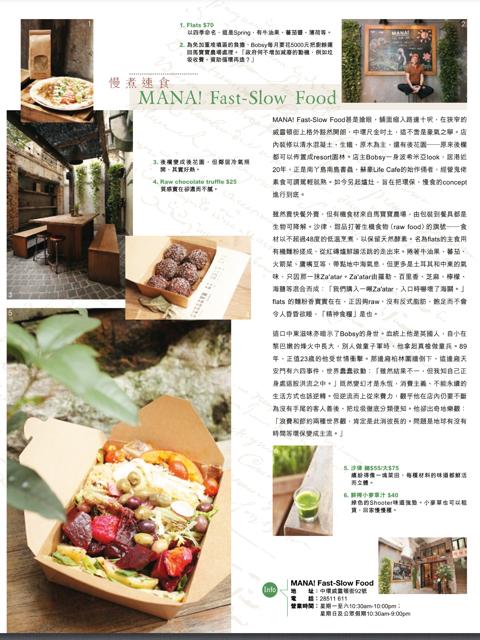 2012 or 2013 Food Lover.jpg