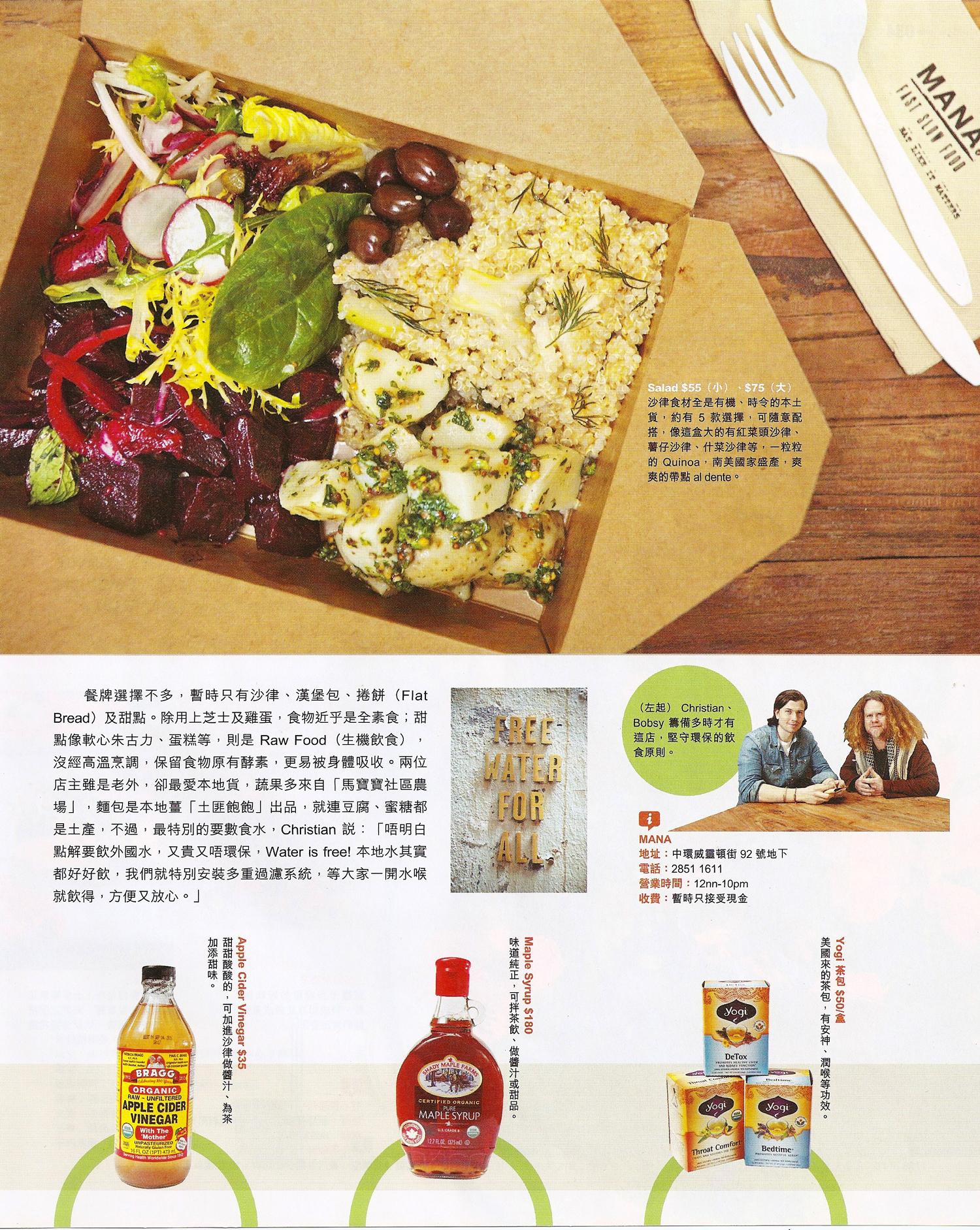 2012-07 Chinese Media Hot Topic 04.jpg