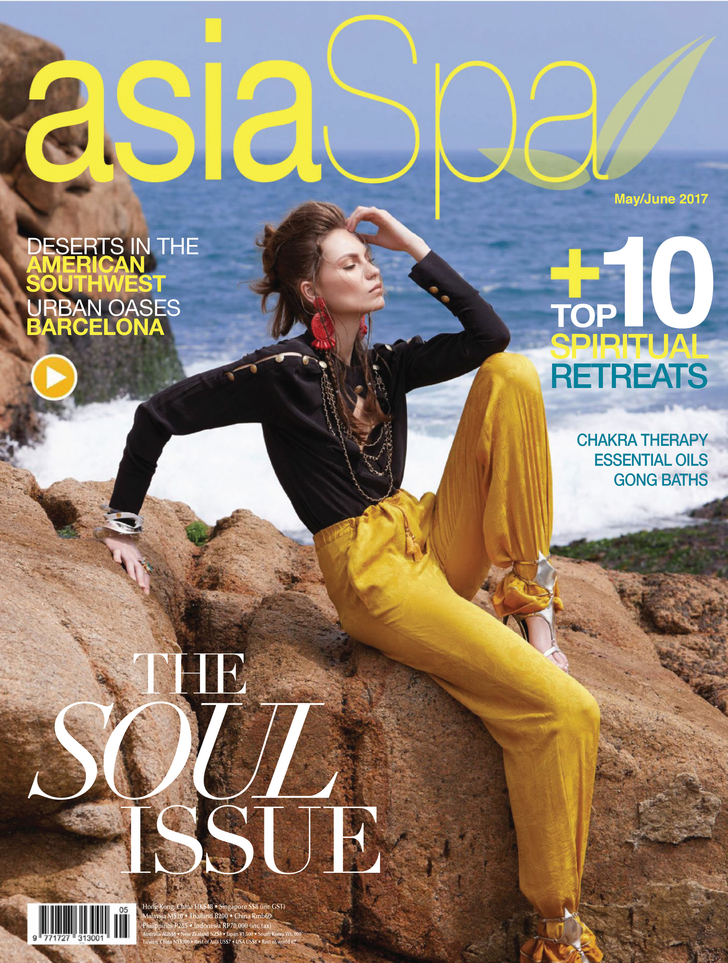 AsiaSpa - Cover-01.jpg