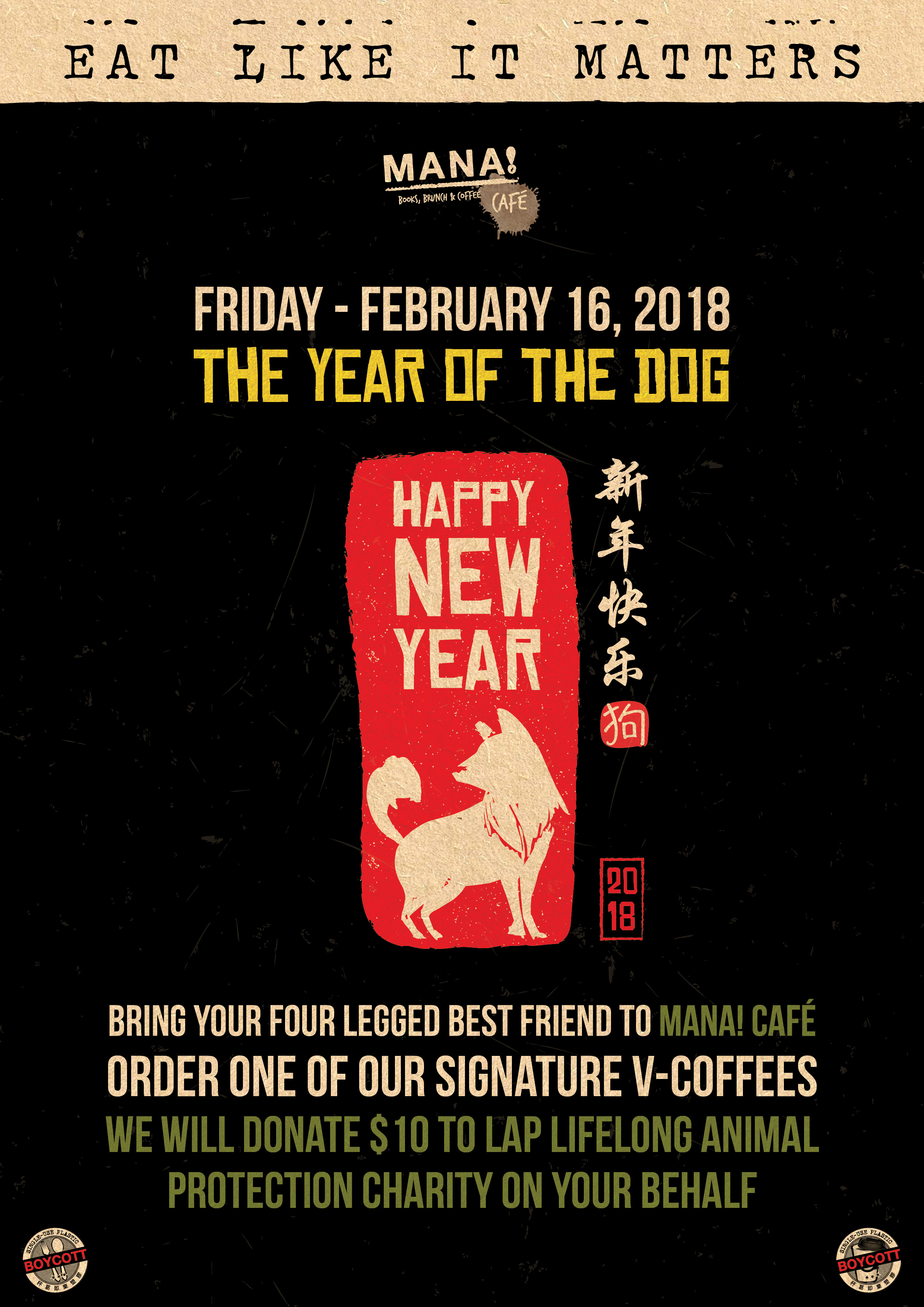 MANA! Community Days (Chinese New Year) - Poster 01A.jpg