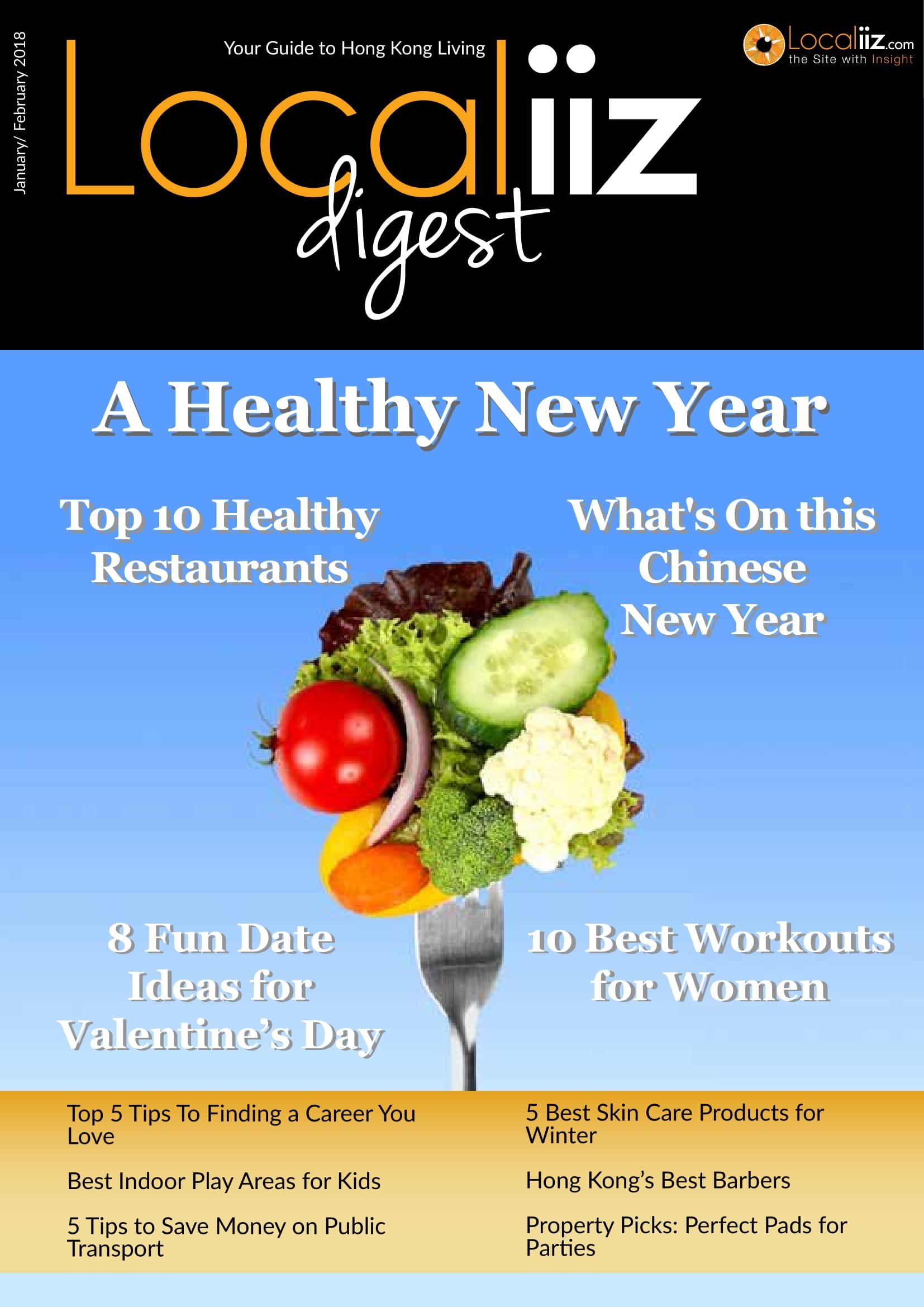 Localiiz-Disgest-Issue-07-January-February-2018-01.jpg