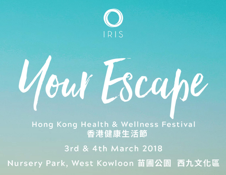 Iris Event - Website Ticket 01A.jpg