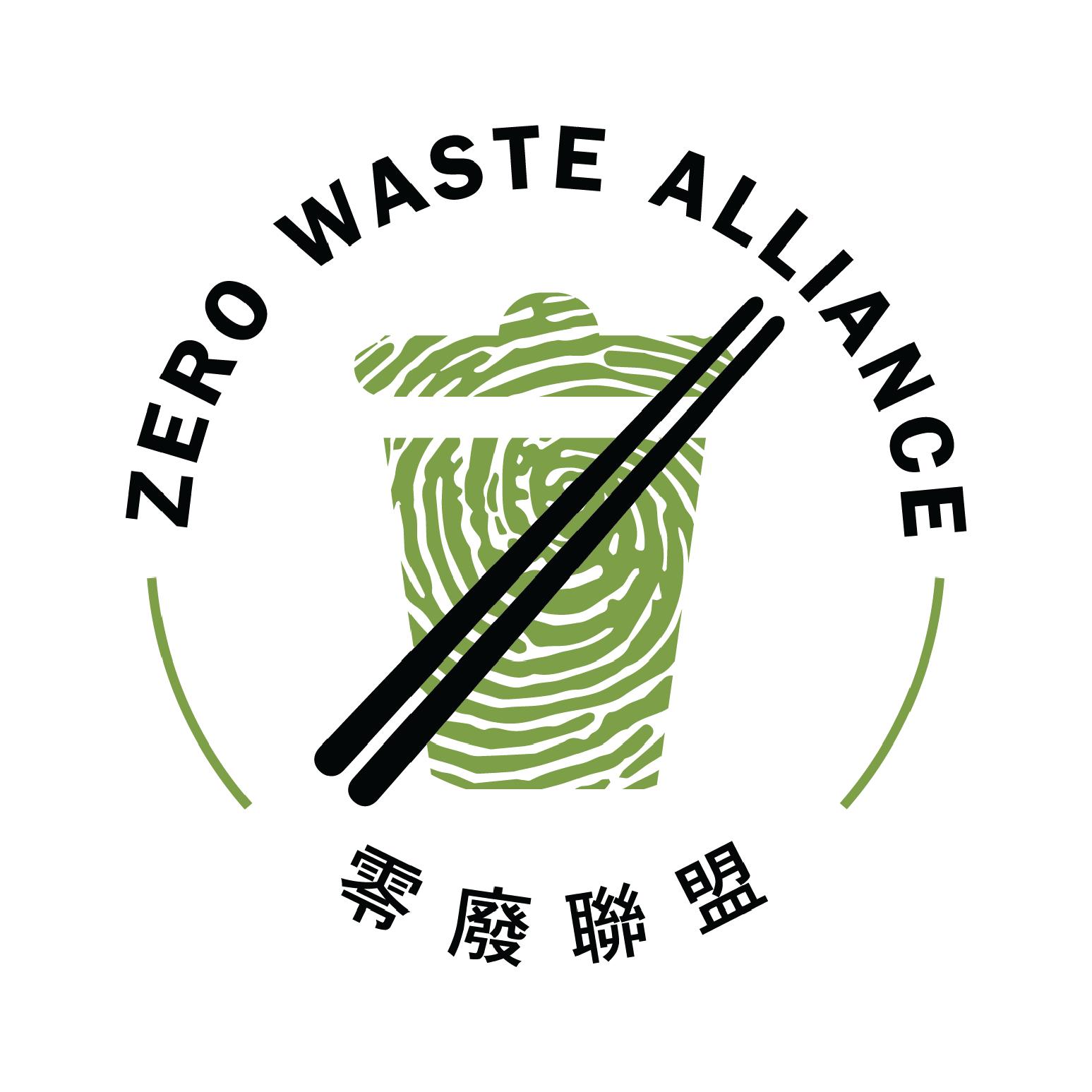 Zero Waste Alliance Logo-01.png