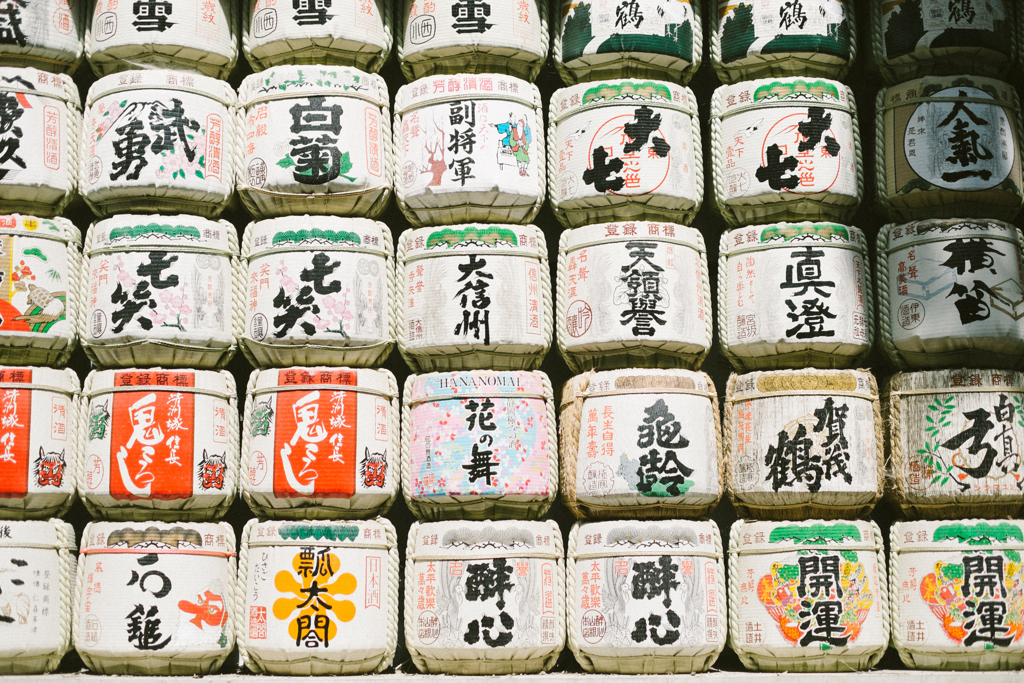 These are barrels of sake donated to the Meiji Shrine. Sadly, they are empty.
