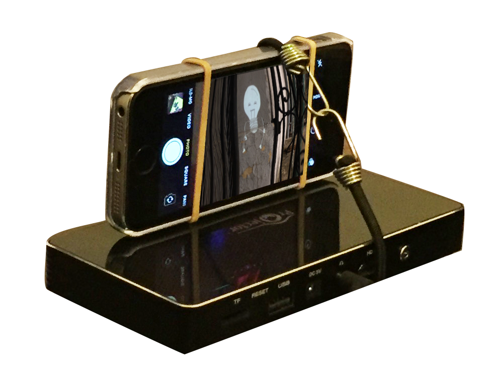 Projector_Phone.png