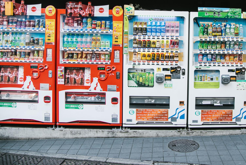 Japan007.jpg