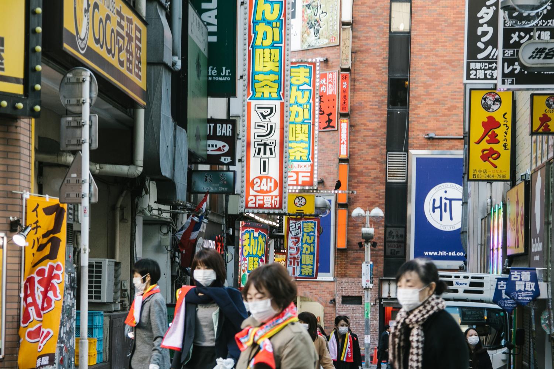 Japan009.jpg