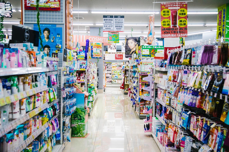 Japan011.jpg