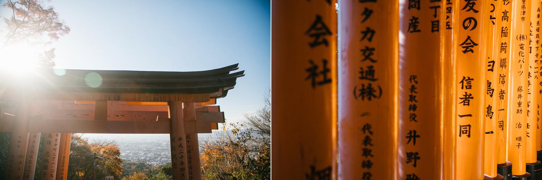 Japan031.jpg