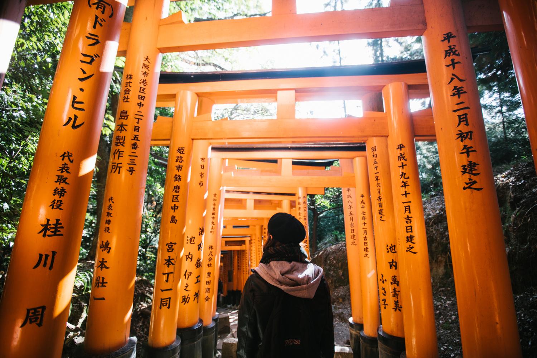 Japan032.jpg