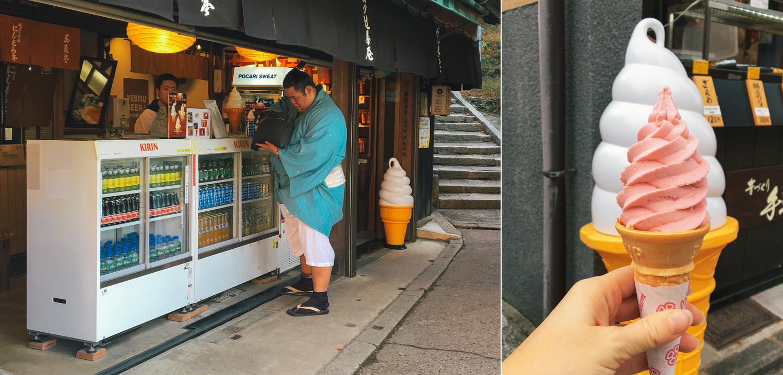 Japan035.jpg