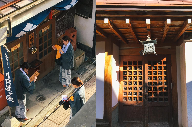 Japan055.jpg