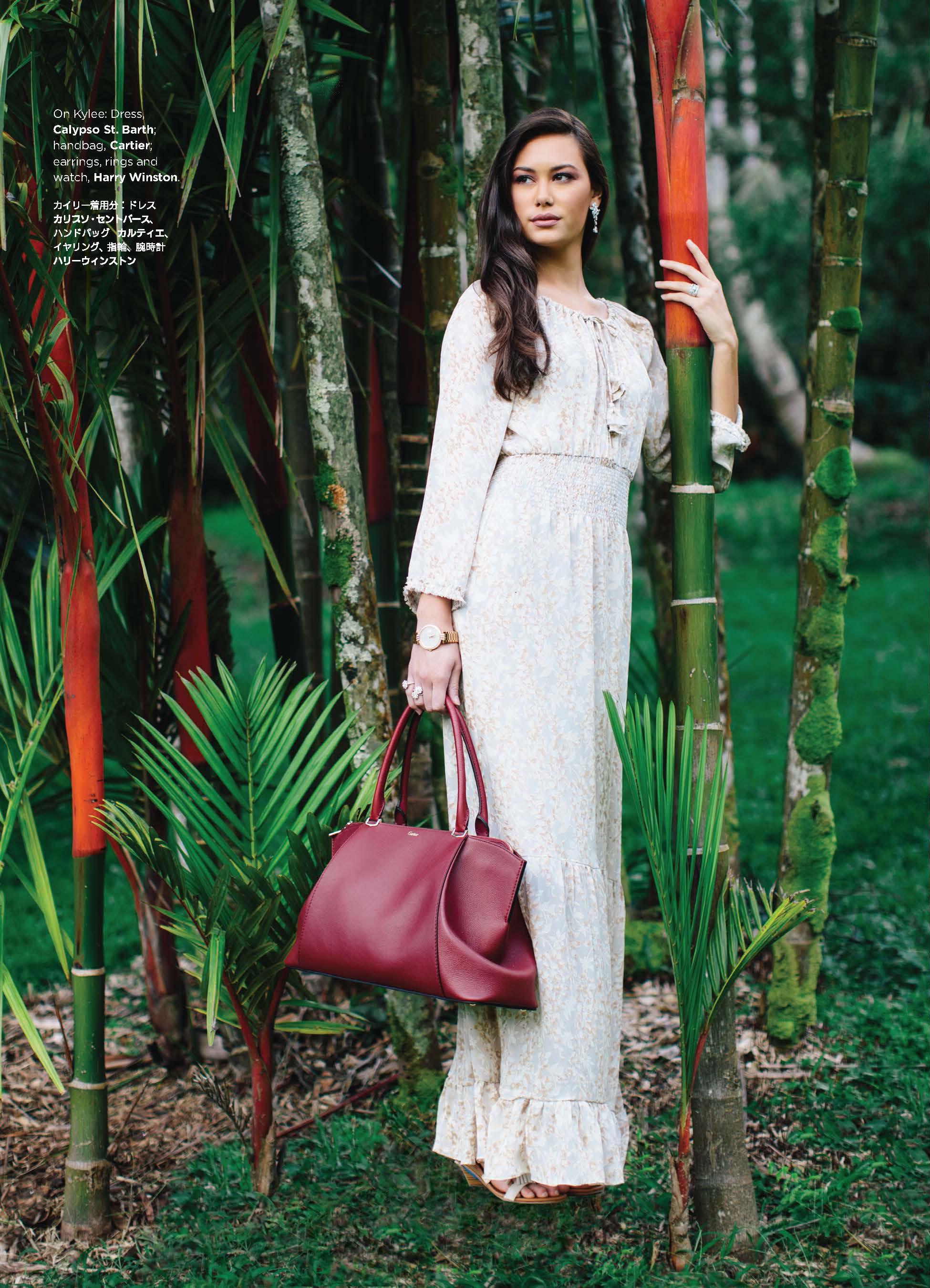 OAHRC_1511FW_Fashion_Page_41.jpg