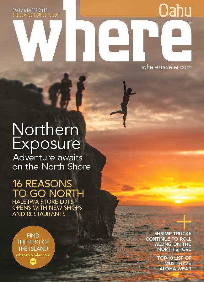 Where Oahu Magazine Cover.jpg
