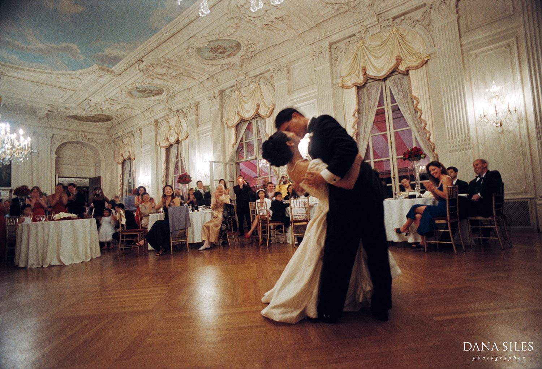 62_Asian-Weddings-Rhode-Island-Boston-Massachusetts-Chinese-Korean-Indonesian-Cambodian-Indian-Copyright-Dana-Siles-CT-NY-NYC-RI-MA