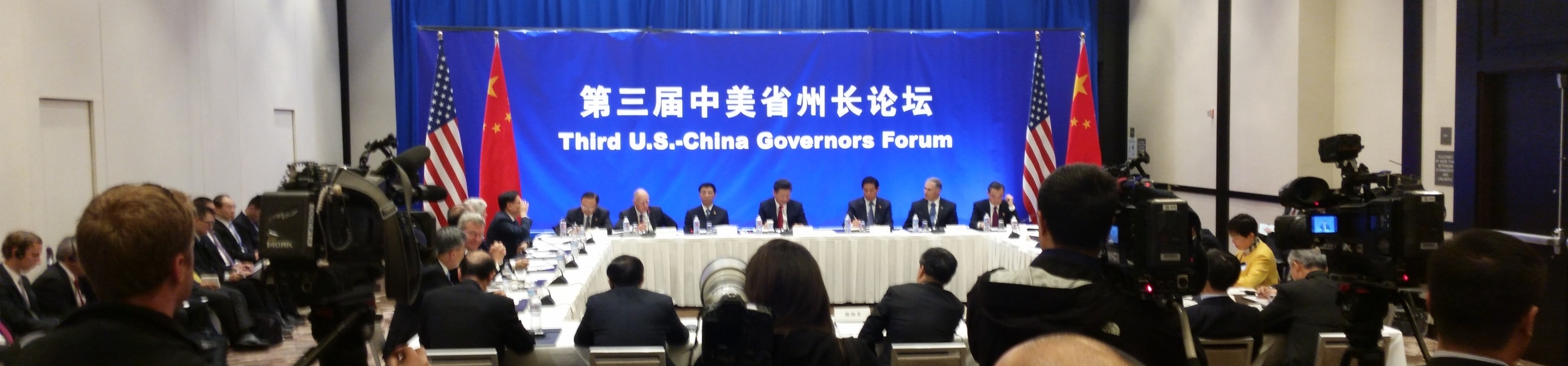 China's President Xi Jinping meeting with US governors