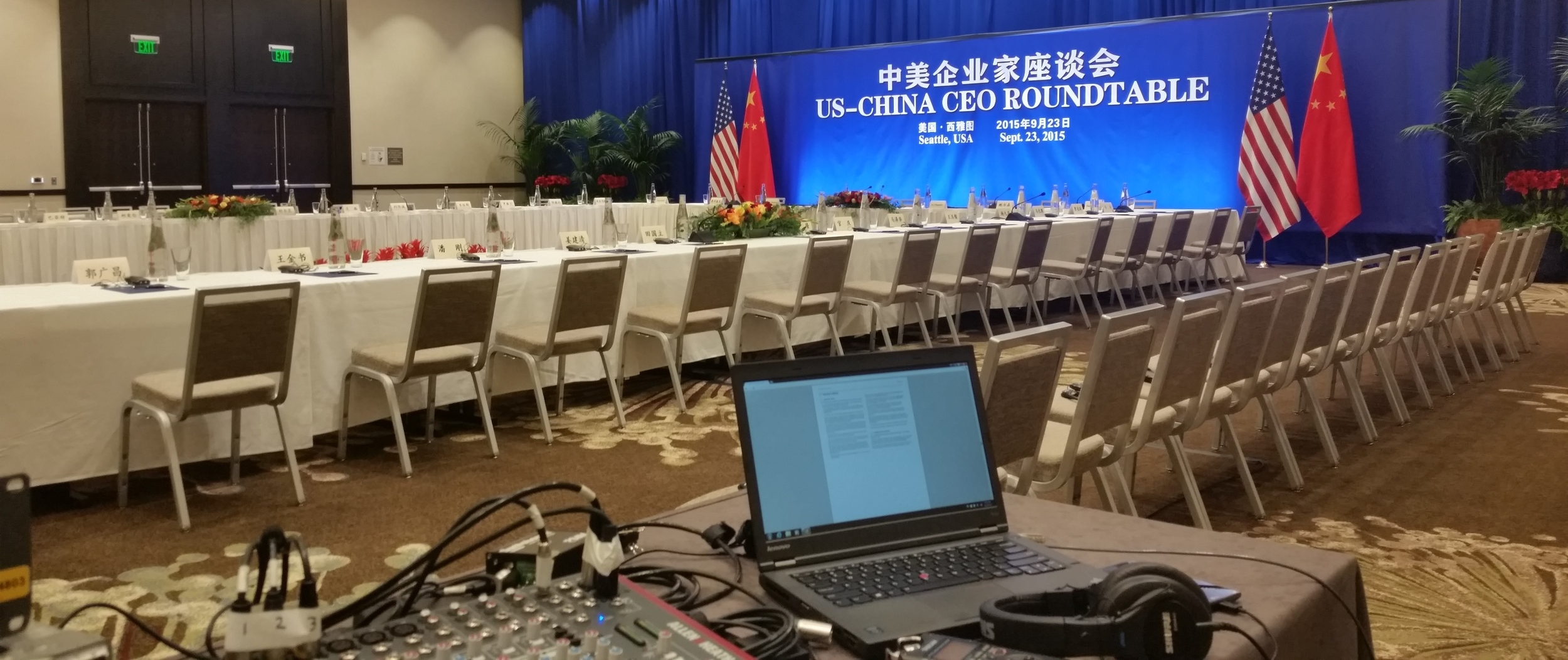 The room set for the President of China to meet with US heads of industry, such as the CEOs of Apple, IBM, Boeing, Microsoft and many more