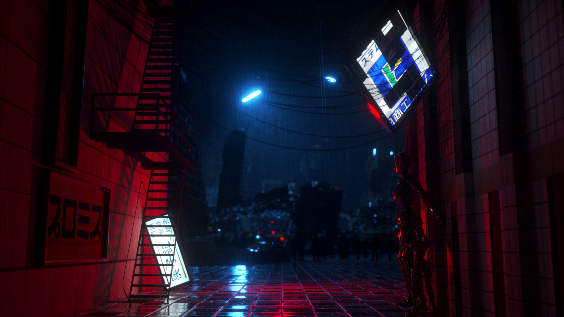 Undercity District 2.jpg