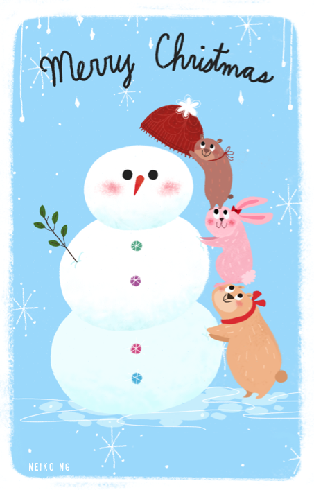 Christmas Card © American Greetings.