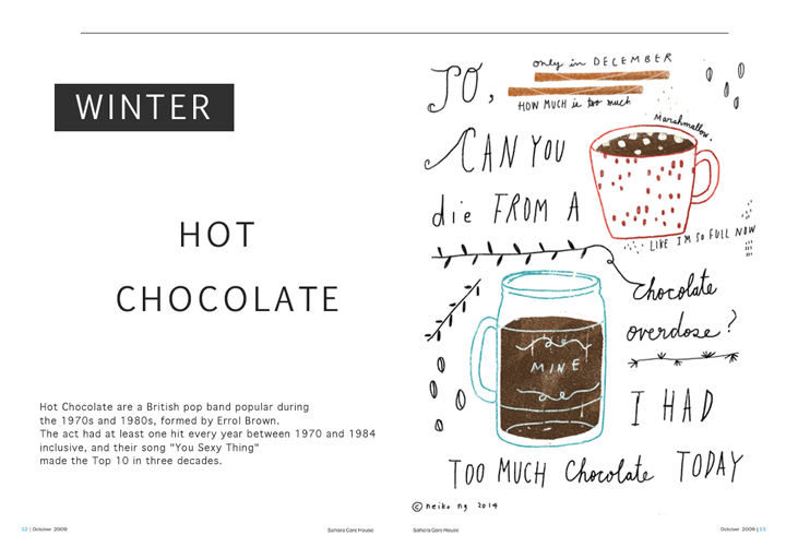editorial_neiko_illustrator._chocolate.jpg