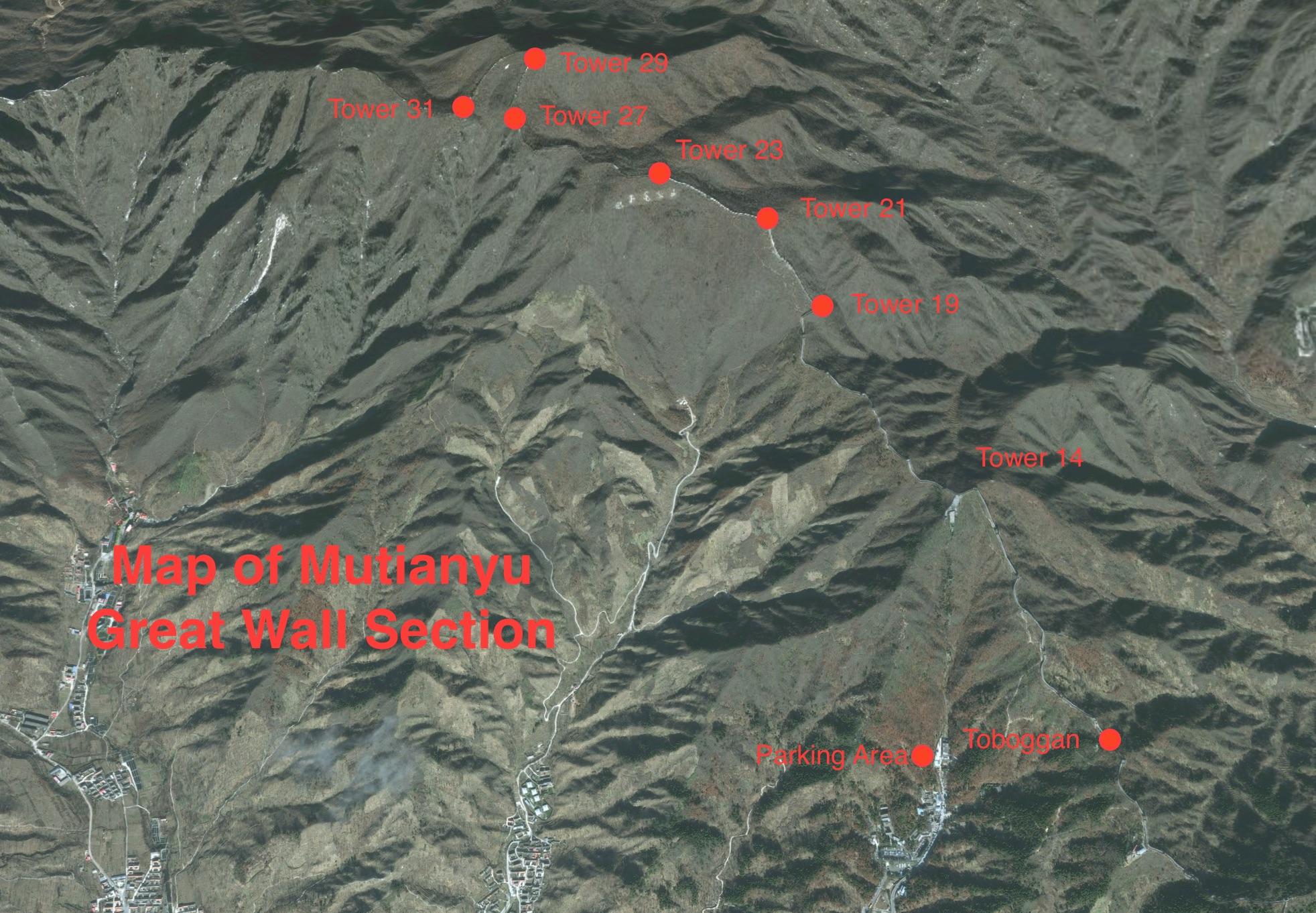 Mutianyu Great Wall Section