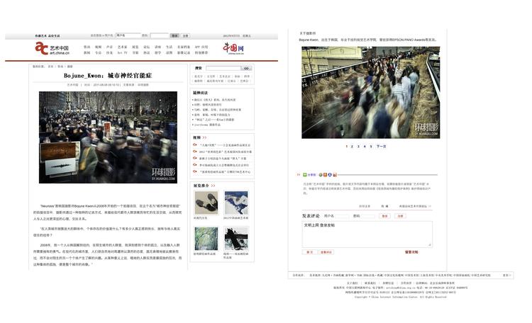 Art+China.jpg