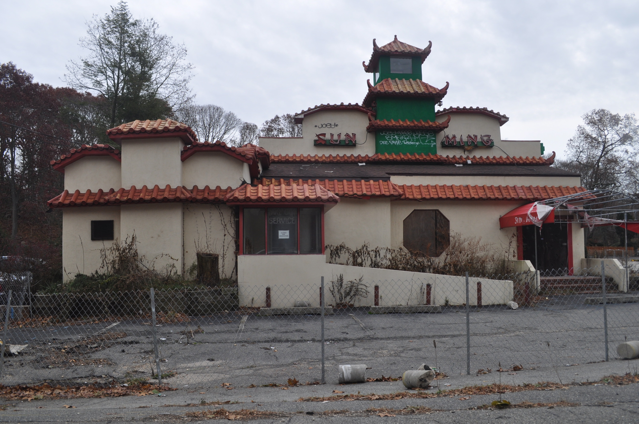 A proposal to convert the former Sun Ming property (pictured) into a mixed-use building was rejected by the Huntington Zoning Board of Appeals (ZBA) last week.