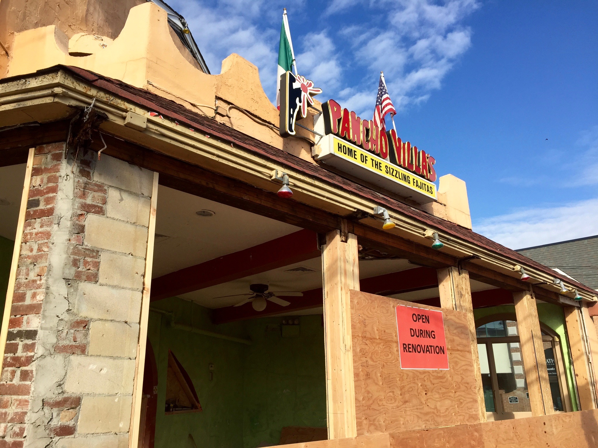 The front room seating at Pancho Villa's in Huntington to give it a taste of patio dining.