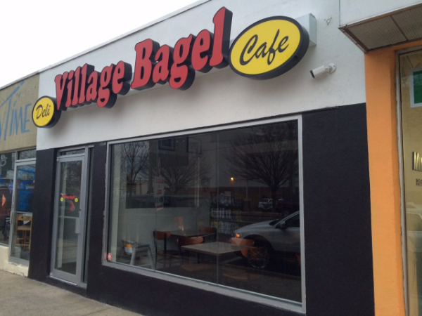 Village Bagel, at 46 Gerard St., between Claytime and Minuteman Press, opened on Dec. 21.