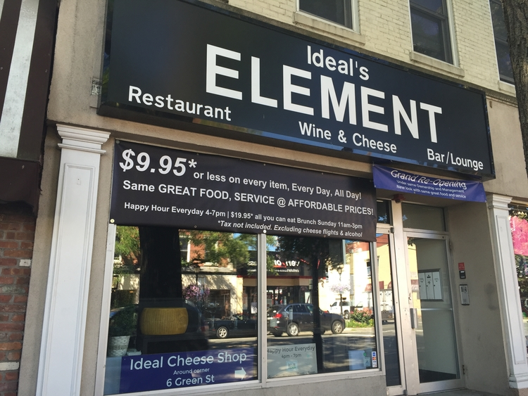 The former location of Ideal's Element in Huntington village will soon be the home of S.T.A.G.S. Tap House.