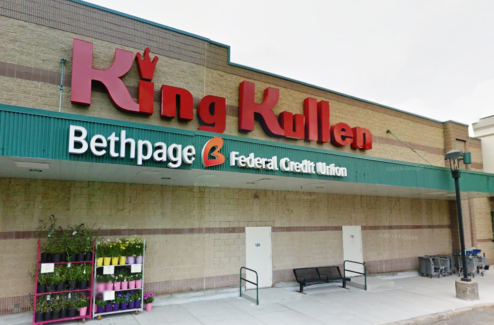 Both King Kullen and Sports Authority have recently announced plans to close their respective Commack stores located in the 120 Veterans Memorial Highway shopping center   Photos/Google Maps