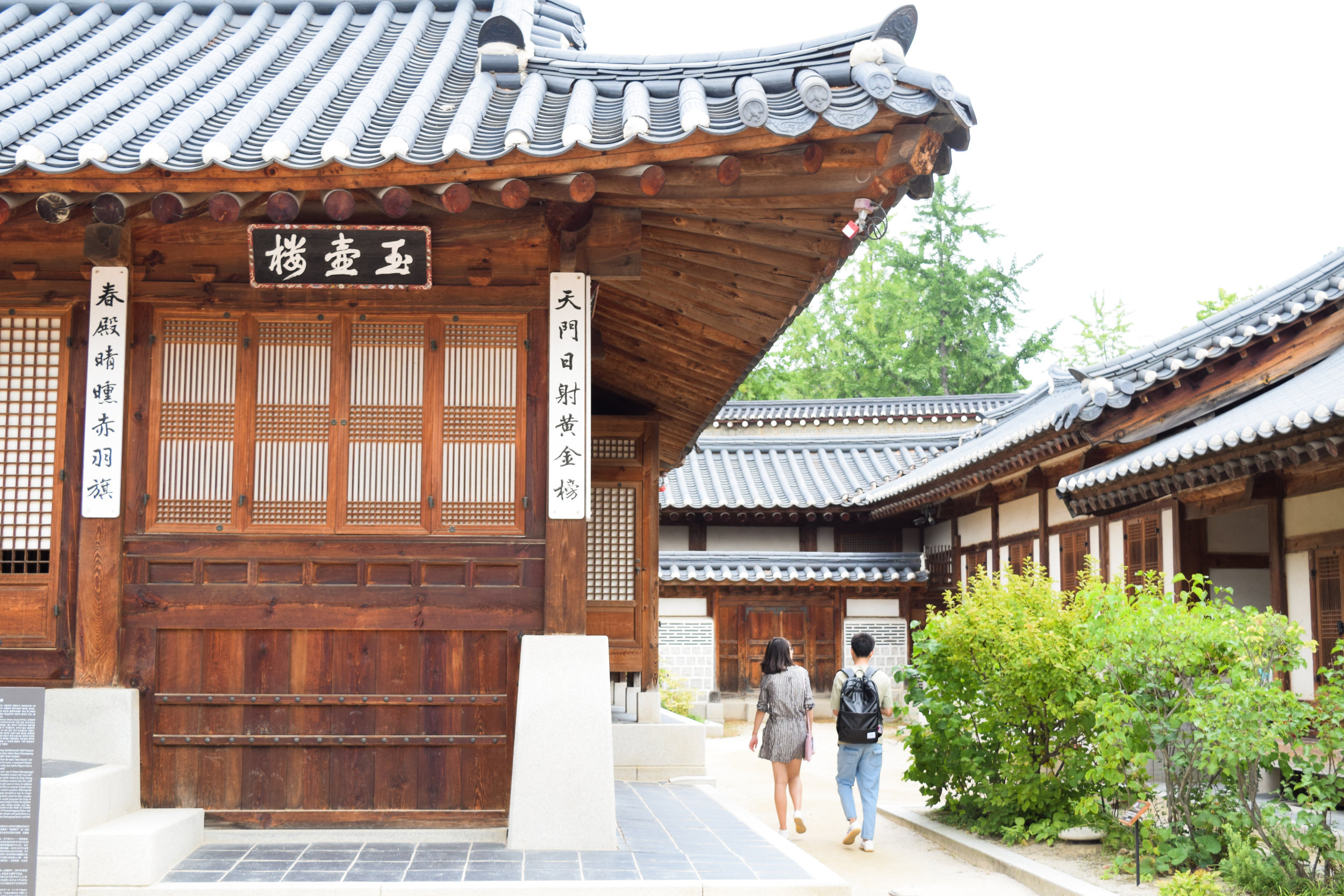 Seoul Photography