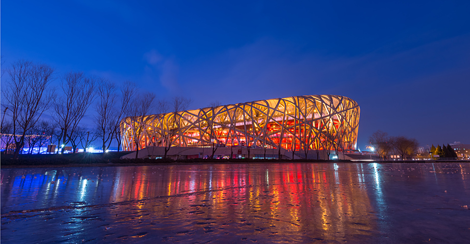 Beijing National Stadium, aka the Bird Nest