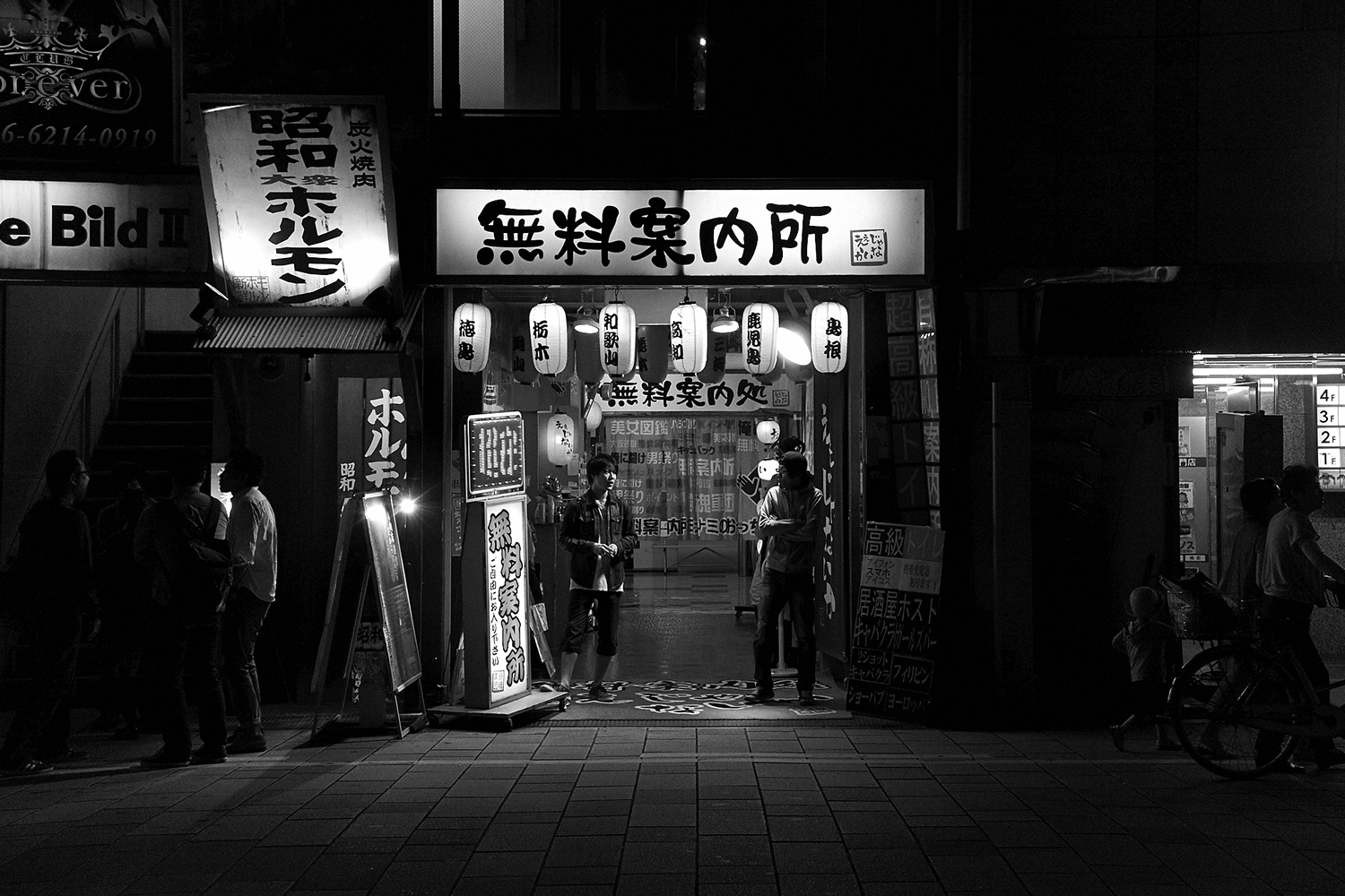 kyle_ellis_photography_japan_web_0006.jpg