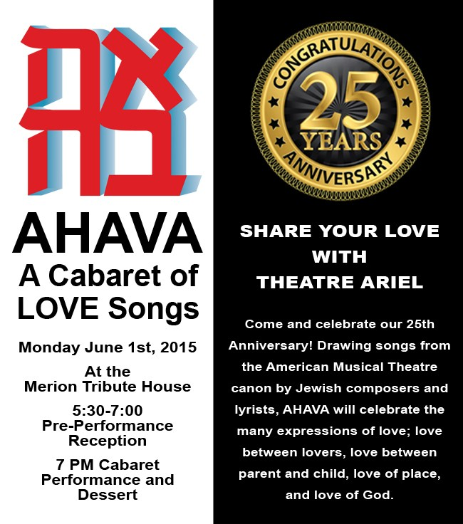Purchase your  tickets  to AHAVA today!