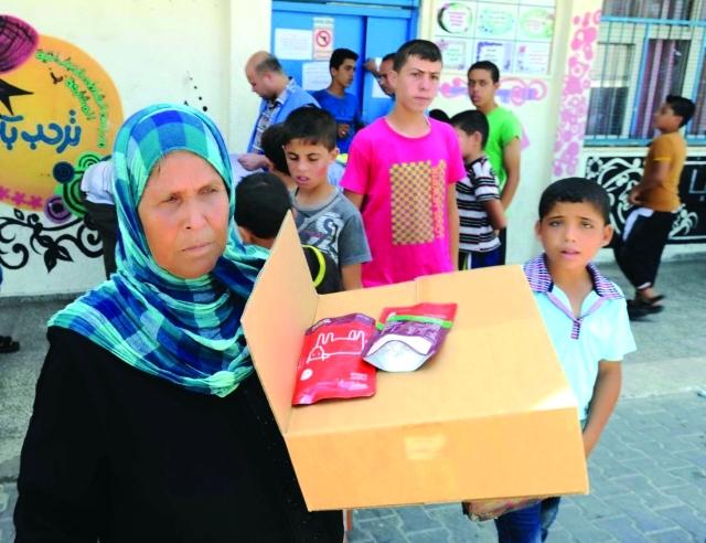 Salma in Gaza 1.jpeg