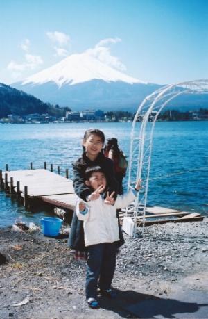 The Fuji Mountain, Japan