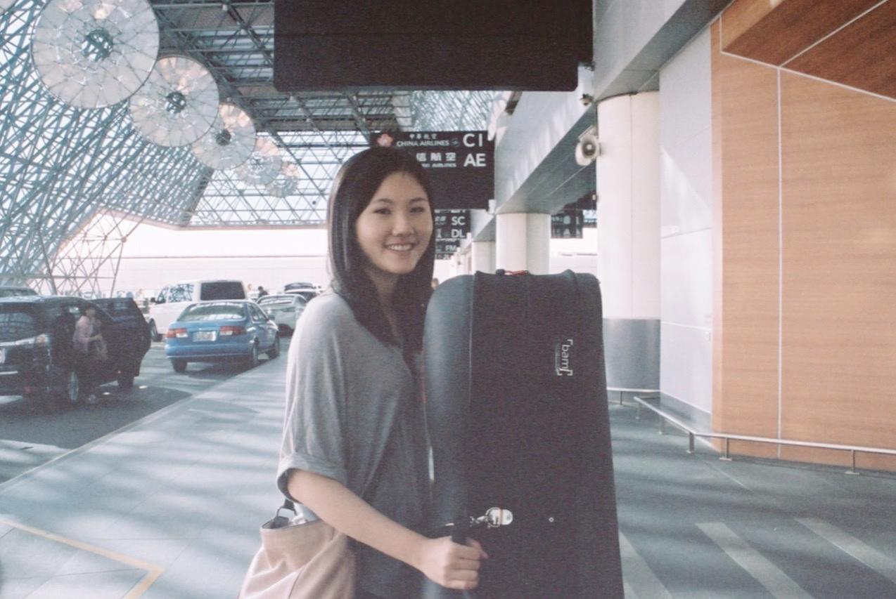 at Taiwan Taoyuan International Airport